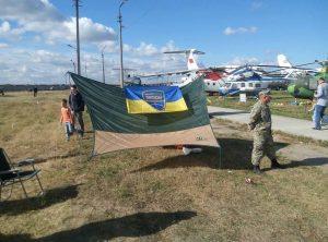 Інформаційний намет Українського Легіону