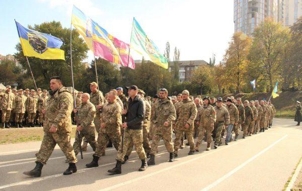 Cвятковий захід до Дня Захисника України