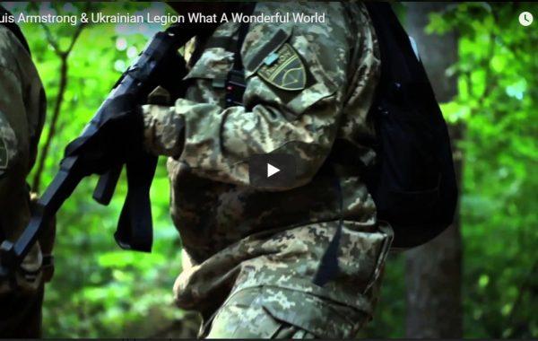 Лісовий патруль