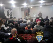 Курс військової підготовки стартував у Харкові